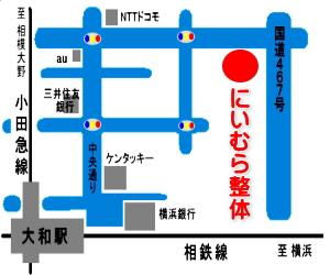 にいむら整体への地図
